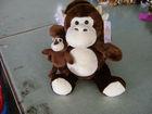 30cm promotional lovely soft stuffed plush animal toy monkey,tiger,giraffe,elephant,panda with baby toy