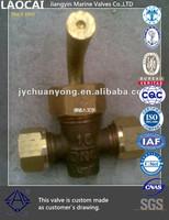 jis F7387 shipbuilding bronze stop cock valve U type 16k cock