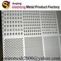 Decorativos de metal perforado hoja ( bajo precio y la mejor calidad )