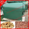 High performance Cashew Nut Roaster with good price 008615838031790