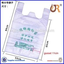 printed PE plain t-shirt plastic grocery bags