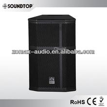 "SOUNDTOP Classical Series CL-10 10""/2Ways Passive Speaker Cabinet"