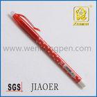 2014 School & office Summer Erasable pen(gel ink pen)