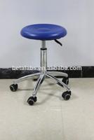 In-kind shooting aluminum legs adjustable lab stool/PU lab stool
