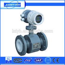 low price digital electromagnetic liquid flow meter