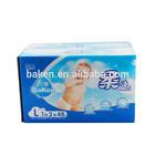 Baken super soft breathable baby diaper,disposable sleepy baby diaper