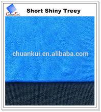 Short shiny terry , Fabric
