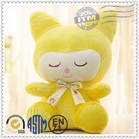 Rabbit toys, new design rabbit plush toys,customed soft rabbit music plush toys