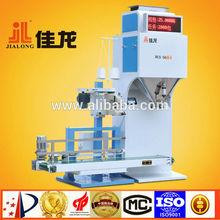 DCS-25K-6A Granule Grain Rice Sugar Bean Packaging Machine