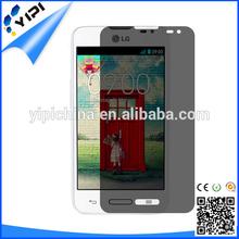 3M quality anti spy screen film screen guard for LG L65 D280