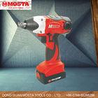 14V 12.7mm Mosta Li-Lon Adjustable Electric Impact Wrench