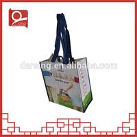 China Wholesale Custom pp woven lamination shopper bag