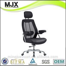 Reclining ergonomic mesh executive office chair