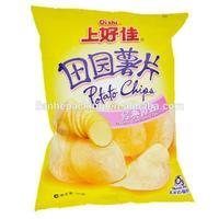factory direct sale 50g good sealing flavoured Crisps plastic vacuum bags