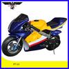 49cc Pocket Bike,49cc pit bike,49cc motorcycle (P7-01)