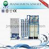 Reverse osmosis mini water purification machine with price