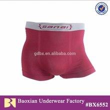 Hot Seamless Sexy Gay Men Underwear
