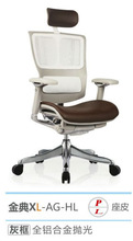 Nefil High back ergohuman office real leather seat executive chair comfort seat computer ergonomic lift chair XL-AG-HL