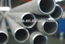 """ASTM A192 / seamless carbon steel pipe/12"""" SCH40S/LIAOCHENG TIANRUI 30.2mmx2.5mm"""