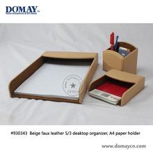 Beige faux leather S/3 office desktop organizer set(custom A4 paper holder, pen&card holder, memo pad holder)