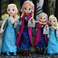 40cm and 50cm plush disny anna and elsa wholesale frozen doll