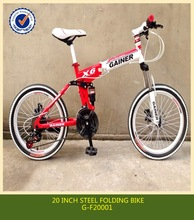 20 inch new biciiclette bicicletas cheap folding bike with rigid forks made in china