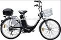 2015 самый популярный дешевый города электрический велосипед с ce/en15194