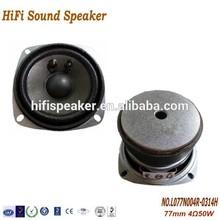 Best selling 4ohm 50W High quality Multimedia Speaker