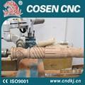 Multifuncional de madeira torno cópia/cnc torno/torno automático de madeira