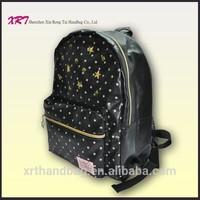 Black PU Leather Korean School Backpack