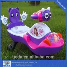 Swing Car Twist Car Plasma Car For Children