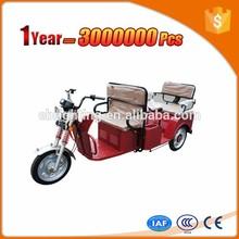 battery powered rickshaw/electric trike / motorized auto rickshaw cheap price