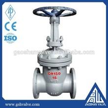 wcb standard din rising stem gate valve