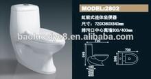 cheap price ceramic one piece toilet