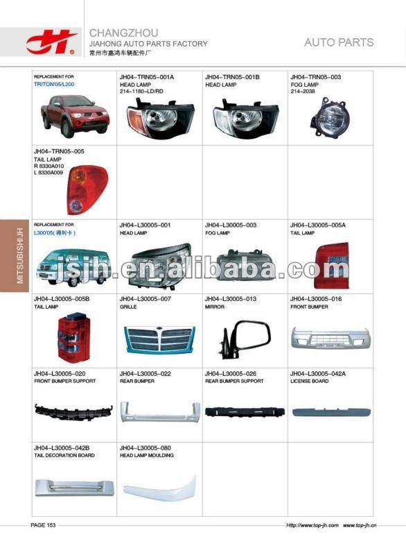 for MITSUBISHI TRITON'05/L200 & L300'05 spare parts page 153