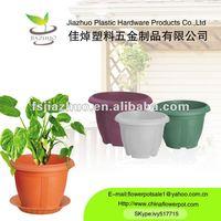 Garden plastic plant containers big plastic pots