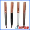 LT-B354 Metal ball pen as vip gift pen