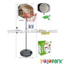 2 IN 1 Adjustable Basketball Set & Soft Gun CX11-11