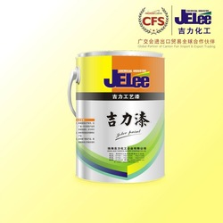 Water-based Acrylic Emulsion Interior Wall Paint Satin Finsih
