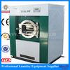 Hotel automatic laundry industrial washing machine