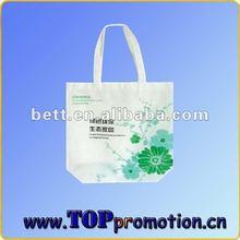 non woven bag rice bag