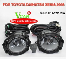 Auto fog Light for TOYOTA AVANZA 2007/DAIHATSU XENIA 2008 with wire and switch