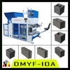 DMYF-10A Movable Concrete Block Making Machine
