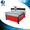 CNC Engraving Router CJ-1212DS