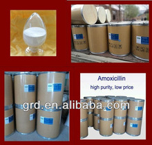 Amoxycillin antibiotics powder for raw material from veterinary drug manufacturer