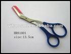 stainless steel eyebrow scissors