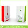 fancy cardboard packaging food box cardboard food packaging box