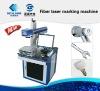 Hallmark laser marking machine Fiber 10Watt or 20Watt