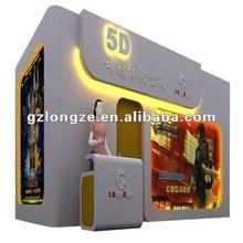 Hot sale 4d 5d 6d simulator cinema in amusement and entertainment park