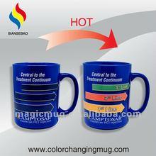 new arrival 15oz large porcelain changing color coffee mug
